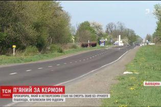 П'яний прокурор збив на смерть людину на Львівщині