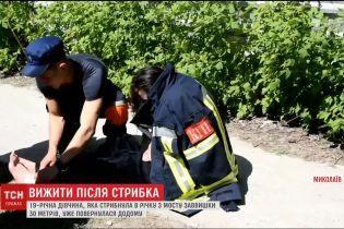 19-річна дівчина дивом вижила після спроби самогубства у Миколаєві