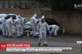Британські ЗМІ назвали ім'я людини, яку підозрюють у замаху на Скрипалів