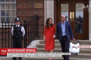У спадкоємця британського престола принца Вільяма та його дружини народилася третя дитина