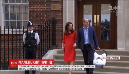 У наследника британского престола принца Уильяма и его жены родился третий ребенок