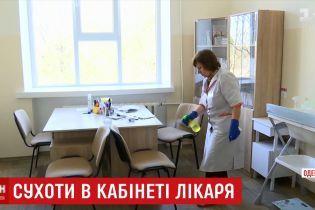 На Одещині педіатр із відкритою формою туберкульозу приймала дітей у лікарні