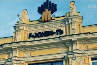 Російський нафтовий бізнес продовжує працювати в Україні
