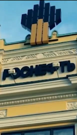 Российский нефтяной бизнес продолжает работать в Украине