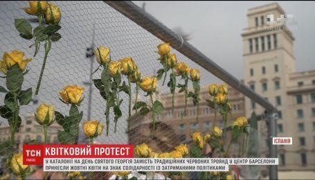 В Каталонии на День святого Георгия местные принесли цветы, цвета движения за независимость