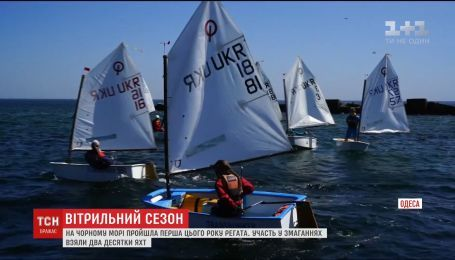 В Одессе прошла первая в этом году яхтовая регата