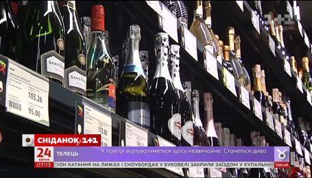 Місцева влада отримали право обмежувати продаж алкоголю вночі