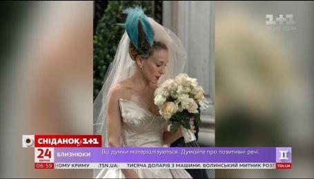 Сара Джесіка Паркер випустить весільні сукні власного дизайну