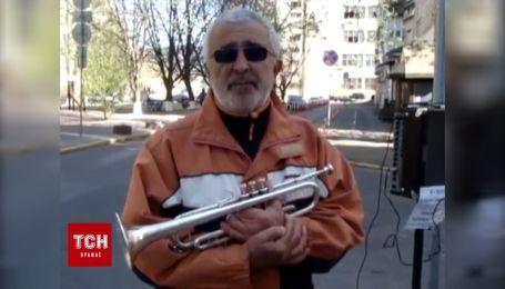 """Легендарный трубач с Майдана устроил музыкальный протест под ГПУ из-за """"отжатого"""" авто"""