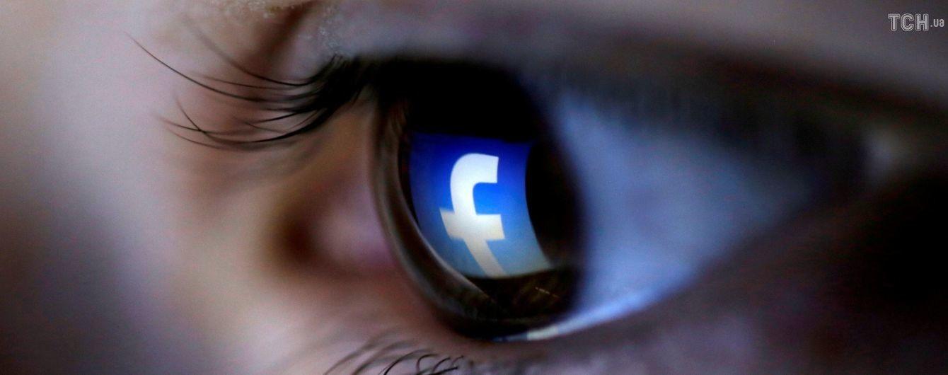 Свідчить про дорослішання: віце-президент ПАРЄ підкреслив вагоме значення обвалу рейтингу ФІФА у Facebook