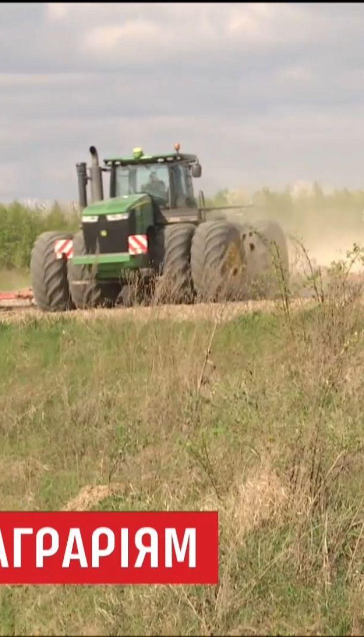 В Верховной Раде предлагают ограничить максимальный размер дотаций для аграриев