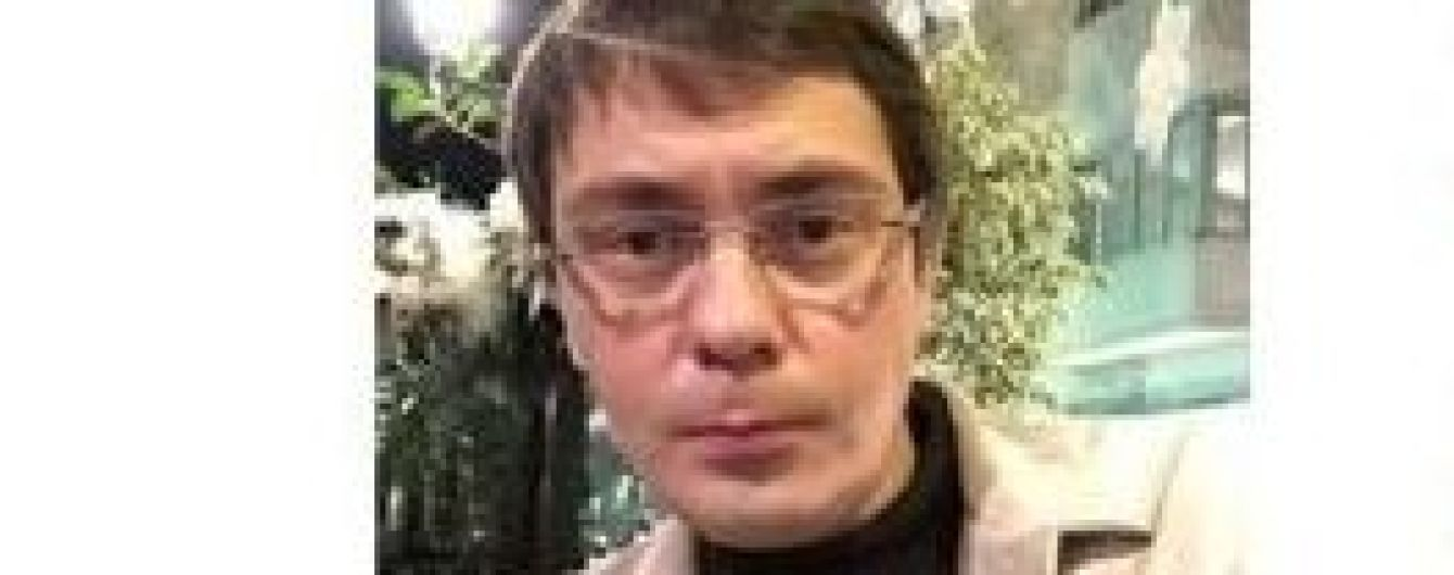 Розшукуваний НАБУ екс-нардеп Крючков вийшов із німецької в'язниці – ЗМІ
