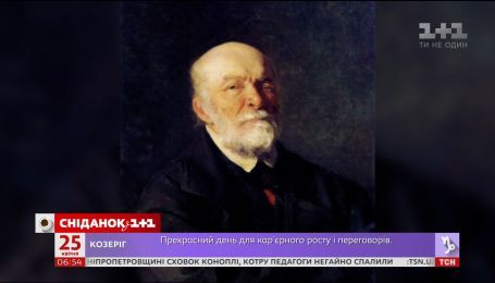 Мумія видатного українця: чому виникли проблеми з ребальзамування Миколи Пирогова
