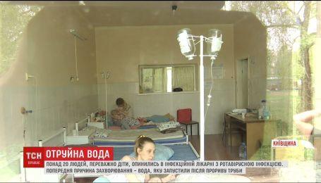 Понад два десятки жителів столичної Софіївської Борщагівки досі в лікарні через отруєння водою