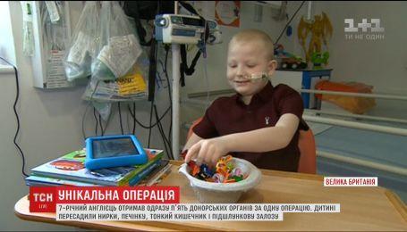 Семирічному хлопчику з Англії провели унікальну операцію з пересадки органів
