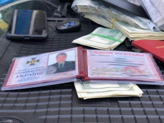 НАБУ оприлюднило відео викриття співробітника СБУ на хабарі