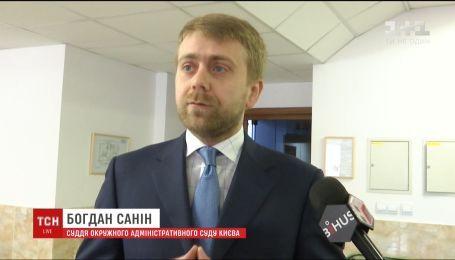 Судью, который в 2013 году запрещал акции протеста в столице, хотят уволить