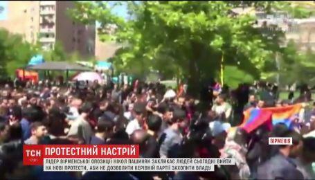 В Армении исполняющий обязанности министра спорта сложил полномочия и присоединился к демонстрантам