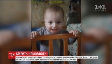 У Запоріжжі в лікарні померла 9-місячна дитина