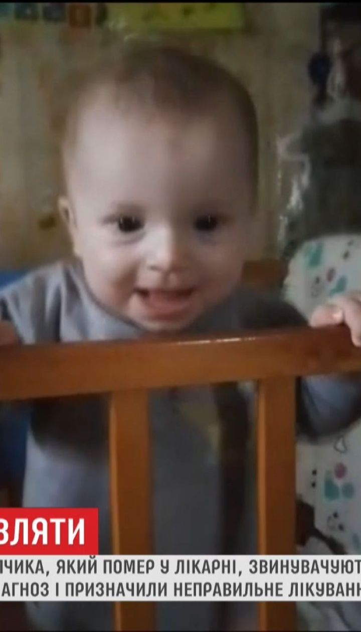 В Запорожье в больнице умер 9-месячный ребенок