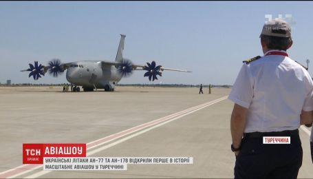 """Турция впервые в своей истории проводит масштабное авиашоу """"Евразия"""""""