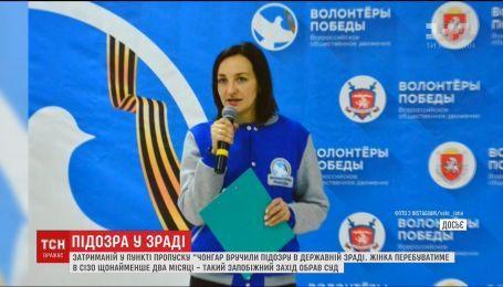 Доверенное лицо Путина проведет в украинском СИЗО как минимум два месяца