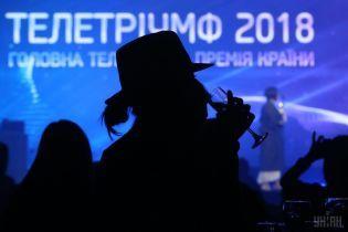 """Группа """"1+1 медиа"""" получила рекордные 43 награды премии """"Телетриумф"""""""