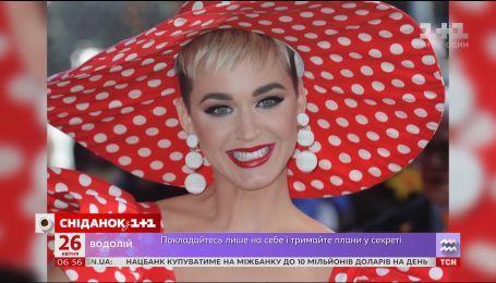 Певица Кэти Перри выходит замуж за актера Орландо Блума