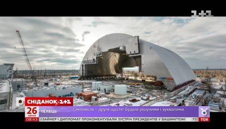 """Помнить Чернобыль: в Киеве презентуют документальный фильм """"Арка"""""""
