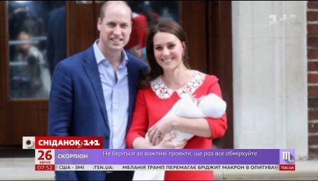 Новий претендент на корону: світ обговорює новонародженого сина принца Вільяма і Кейт Міддлтон