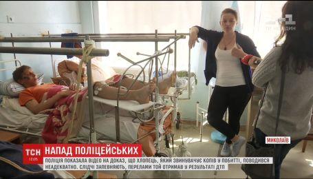 У Миколаєві 17-річний хлопець звинувачує копів в жорстокому побитті