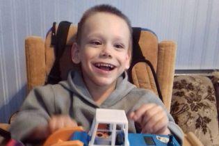 Реабилитация в Китае может подарить Богдану шанс на нормальную жизнь