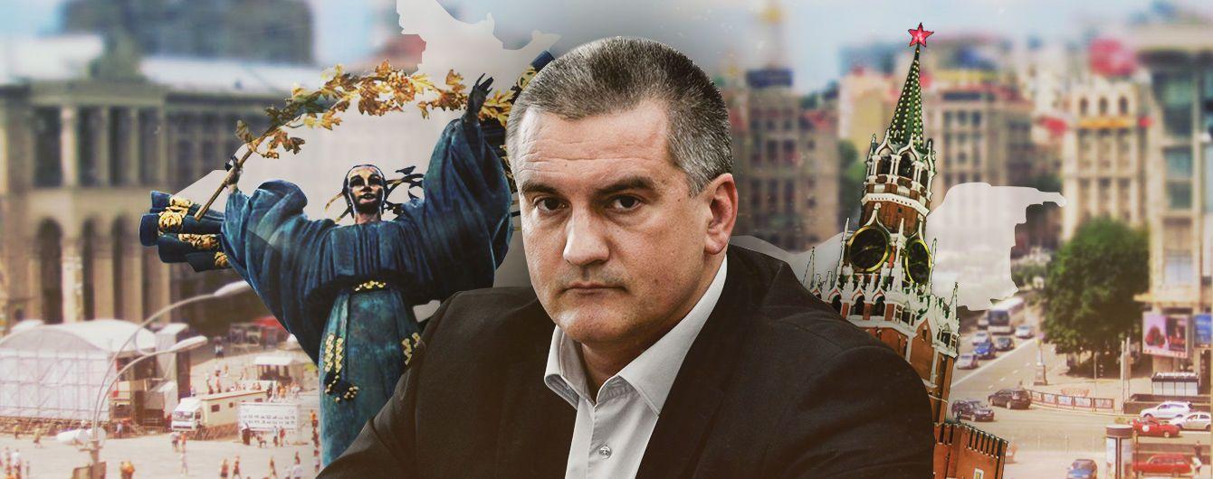 Предательство в Крыму — это удобно