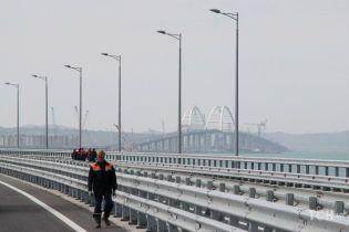 Представник президента повідомив, коли має бути рішення суду ООН щодо Кримського мосту