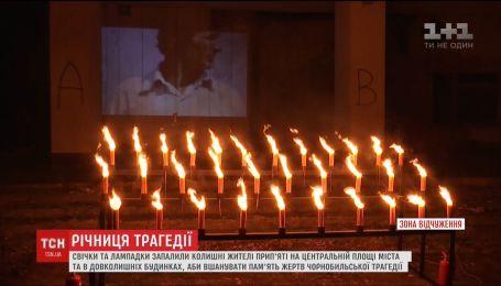 """Небайдужі провели флешмоб у Прип'яті, аби оживити """"мертве"""" місто"""