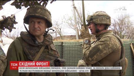 Боевики не прекращают обстрелы украинских позиций вдоль всей линии фронта