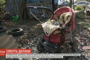 Від алкогольної коми ледь врятували дівчинку на Одещині, її 7-місячна сестричка померла