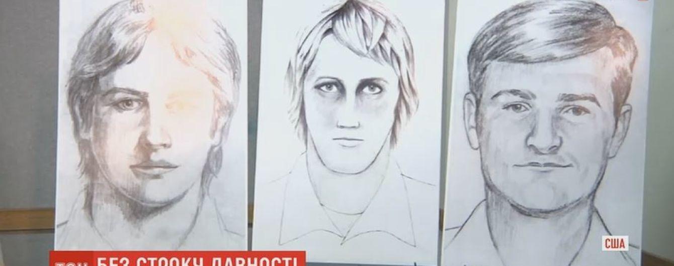 В Калифорнии задержали серийного убийцу и насильника, которого разыскивали 40 лет