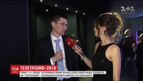 """""""1+1 медиа"""" собрал рекордное количество статуэток """"Телетриумфа"""""""