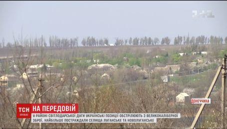 На Светлодарской дуге враг обильно стреляет по украинским позициям