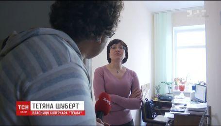 Работница ЖЭКа с Дарницкого района Киева задекларировала дорогой электромобиль