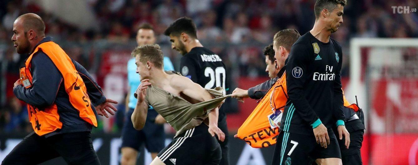 """УЄФА може покарати """"Баварію"""" після матчу Ліги чемпіонів"""