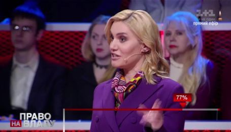 """Питання """"євроблях"""" хвилює лише двох жінок у парламенті – Острікова"""