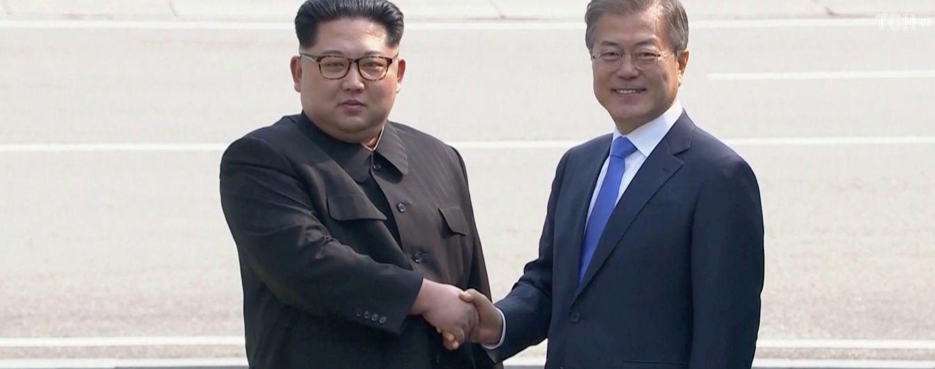 Почалася історична зустріч між Кім Чен Ином і президентом Південної Кореї