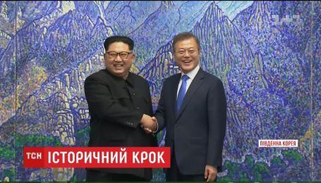 Вперше за 65 років нога лідера КНДР ступила на землю Південної Кореї