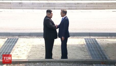 Історична зустріч лідерів двох Корей відбулася вперше за 65 років