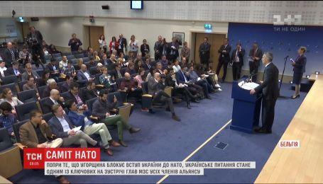 Новопризначений держсекретар США склав присягу і вирушив на саміт НАТО