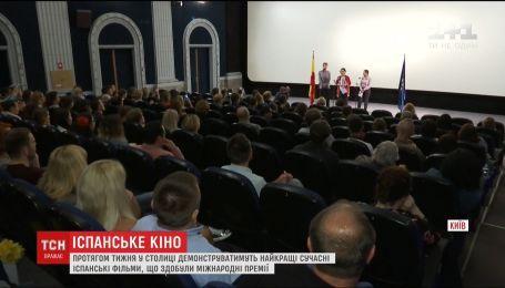 В Киеве открылась 16 неделя испанского кино