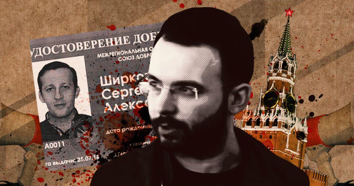 Контррозвідка Служби безпеки України надала ТСН.ua матеріали про діяльність  активних учасників злочинної організації
