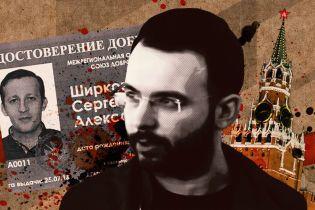 Колишній ФСБівець та кандидат історичних наук: хто розпалював інформаційну війну на Донбасі